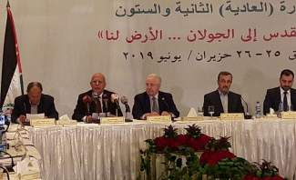 الأمانة العامة لمؤتمر الأحزاب العربية أكدت حق سوريا باستعادة اراضيها