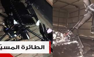 """ملحق: """"حزب الله"""" لم يسقط أي طائرة اسرائيلية بالضاحية الجنوبية... وكلمة نصرالله بعد ظهر اليوم"""