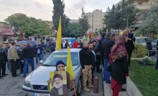 مسيرات سيارة في الضاحية وفي البقاعين الشمالي والأوسط تأييدا لنصرالله