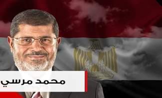 أول رئيس مصري مدني منتخب... يموت في معتقله!