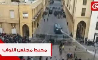مواجهات بين محتجين والقوى الأمنية في محيط مجلس النواب