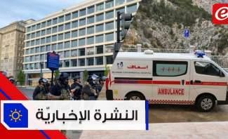 موجز الأخبار:مستشفى بشري تطوي حقبة كورونا و