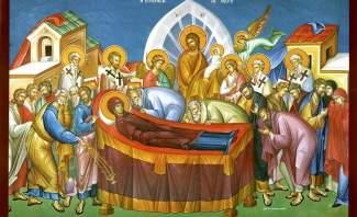 انتصار مع يسوع برقاد والدة الإله