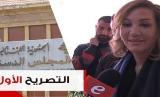 أول تصريح للنائب ديما جمالي بعد إعلان إبطال نيابتها