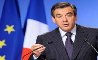 فيون يطالب بتوسيع صلاحيات الشرطة البلدية الفرنسية وتسليحها