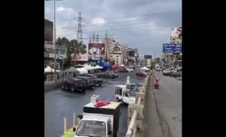النشرة: الطريق في زوق مكايل خالية من المتظاهرين