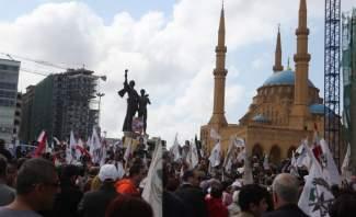 الرقي اللبناني يتجلى في مبادرات تنظيف الشوارع في بيروت