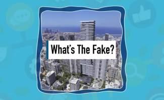 what's the fake:ما صحة التواء مبنى sky gate  في الاشرفية؟