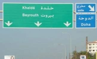 إطلاق نار كثيف في خلدة بعد وصول موكب تشييع علي شبلي إلى أمام منزله