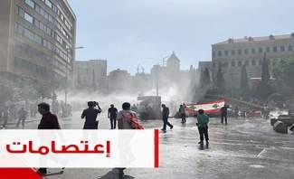 العسكريون المتقاعدون يحاولون دخول السراي الحكومي وقوى الأمن تمنعهم بخراطيم المياه