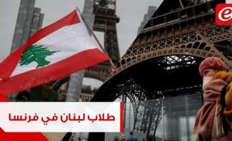 """مطاعم لبنانية في فرنسا تتكفل بغذاء طلاب لبنان مع استفحال أزمة """"كورونا"""""""