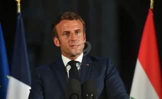 ماكرون وبّخ صحافيا فرنسيا بعد تسريبه معلومات عن لقائه مع رعد: ما قمتم به غير مسؤول وغير مهني
