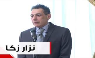 بعد الاعتقال بإيران....نزار زكا في لبنان!