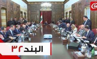لبنان يساهم في موازنة الحكومة الفلسطينية