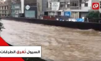 السيول تعيق المواطنين والامطار الغزيرة تسببت ببعض الفيضانات