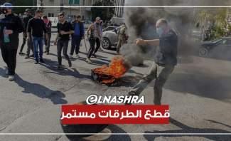 تلفزيون النشرة يجول على تجمعات المواطنين ويستطلع آرائهم