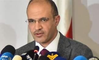 حمد حسن: هناك 500 الف مواطن تلقوا اللقاح حتى الساعة في لبنان