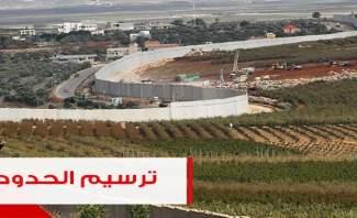 هل ستنجح مساعي ساترفيلد في ترسيم الحدود اللبنانية الاسرائيلية؟