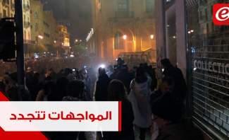 مواجهات بين المتظاهرين والقوى الأمنية في وسط بيروت