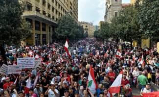 المعتصمون في وسط بيروت يطلقون شعارات مرحبة بالنازحين