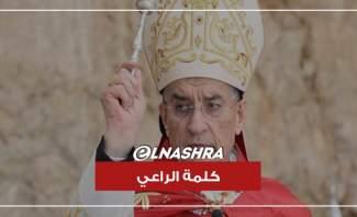الراعي يتحدث من جديد عن أهمية الحياد: نأمل أن ينظر بايدن إلى قضية لبنان