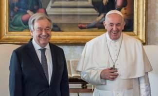بابا الفاتيكان وأمين عام الأمم المتحدة دعوَا إلى التسامح الديني وحماية البيئة