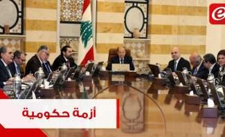 """""""باسيل المعارض"""": بين المكاسب السياسية ومصير العلاقة مع """"حزب الله""""لقاء بري باسيل"""