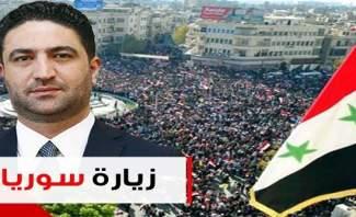 الغريب في سوريا: اتفاق لبناني ضمني للتنسيق معها؟