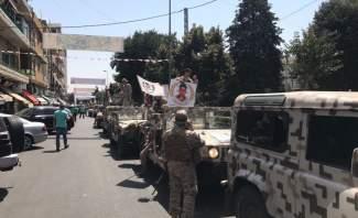 النشرة: استقبال شعبي للفوج المجوقل في مدينة زحلة