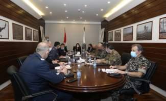 عكر عقدت إجتماعاً في وزارة الدفاع للبحث في مسألتي الدعم وإعداد موازنة العام 2021