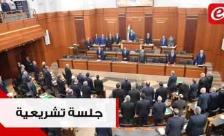 مجلس النواب يمدد اعتماد القاعدة الاثني عشرية وينتخب اعضاء المجلس الدست