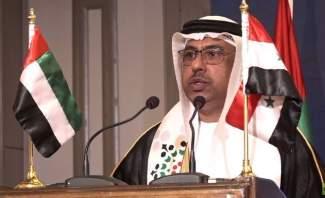 القائم بالأعمال الإماراتي: نأمل في أن يسود الأمن ربوع سوريا تحت ظل القيادة الحكيمة لبشار الأسد
