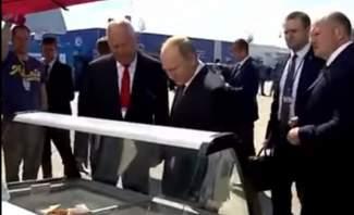 بوتين يحب الآيس كريم