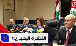 موجز الأخبار: بستاني تسلم اول رخصة حفر لبئر نفط في لبنان واشكال في اوجيرو