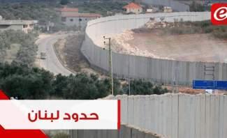 """الحدود اللبنانيّة الجنوبيّة في خريطة """"صفقة القرن"""" تثير الشكوك!"""