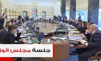 جلسة مثمرة للحكومة: خطة الكهرباء الى لجنة متخصصة!