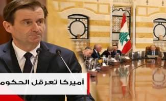 """الفرزلي لتلفزيون """"النشرة"""": أميركا تعرقل تشكيل الحكومة في لبنان"""