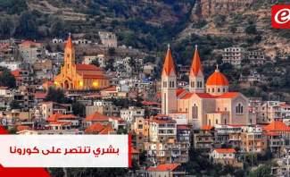 """بشري تنتصر على كورونا...وكيروز يكشف لتلفزيون""""النشرة"""" عن خطة لتشجيع السياحة الداخلية بالبلدة"""