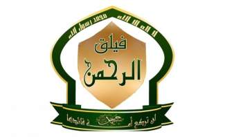 """إخراج 1146 مسلحا من """"فيلق الرحمن"""" وعائلاتهم من دوما إلى إدلب"""
