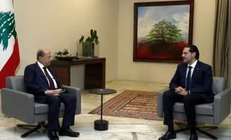 فيديو جديد للفيلم المسرب عن لقاء الرئيس عون ودياب