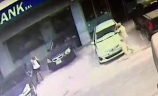 """""""اليازا"""" نشرت فيديو لدخول سيارة إلى أحد المصارف في جبيل"""