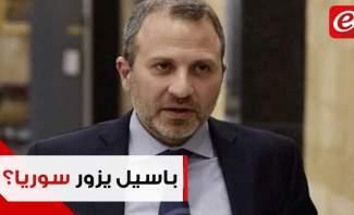 """موقف باسيل تجاه سوريا يحرّك الإنقسام السياسي: """"التقى المعلّم بطلب منه"""""""