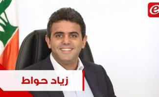 """حواط لتلفزيون """"النشرة"""": لن نسمّي الحريري حرصًا عليه"""