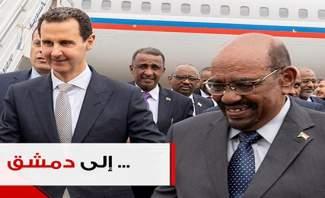 عودة عربيّة إلى سوريا!
