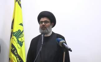صفي الدين: لا نربط بين ما يحصل في العراق ولبنان