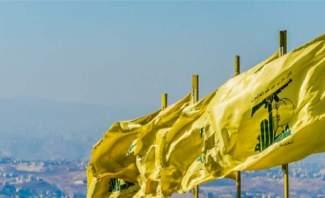 """مسؤول في حزب الله لـ""""AFP"""": سقوط طائرتين مسيّرتين في الضاحية الجنوبية"""