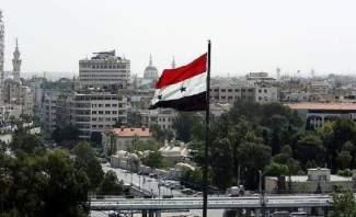 النشرة: دمشق تعيش أجواء عيد الأضحى والفرحة بعد عودة الامان للمدينة