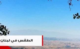موجة حرّ خليجيّة تضرب لبنان.. متى تصل؟
