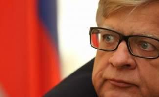 زاسبيكين للنشرة: لا جواب نهائي من الجانب اللبناني حول الهبة الروسية