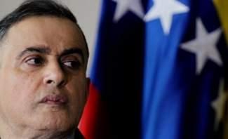 النائب العام الفنزويلي طارق صعب: سنبقى أقوياء في هذا الصراع